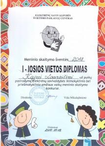 Kajaus diplomas