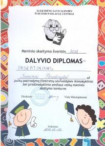 Simonos diplomas