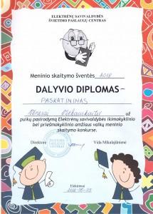Venesos diplomas