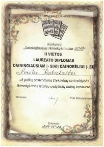 Nerilės diplomas